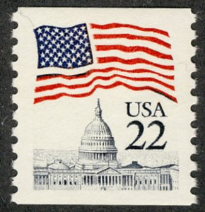 US #2115 ERIE BLUE COLOR ERROR, XF-SUPERB mint never hinged,  a very RARE col...