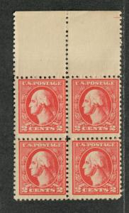 US Sc#528a M/NH/F, Type VI Block Of 4, Cv. $460