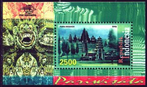 Indonesia. 1998. bl130. Indonesia Tourism. MNH.