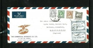 Jordan Commercial Cover to Middlesex, England circa 1950(?). Stamps cat.6.00.