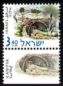 Israel 1428 tab, MNH. Buildings and Historic Sites: Ilaniyya, 2001