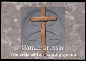 Faroe Islands 2008 Scott #507a Complete Booklet Mint Never Hinged