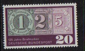 Germany 1965 MNH 125th Anniversary 1st postage stamp