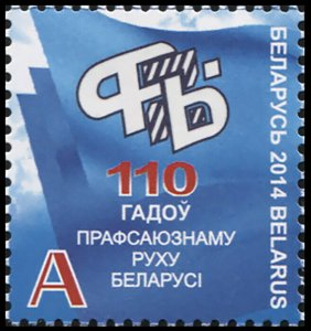 Belarus. 2014. 110 Years of Trade Unions of Belarus (MNH OG) Stamp