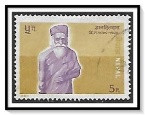 Nepal #381 Gyandil Das Used