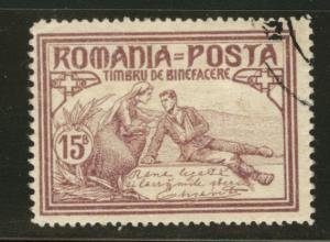 Romania Scott B12 Used CV$7.50