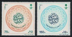 Saudi Arabia Battle of Badr 624 AD 2v 1991 MNH SC#1139-1140 SG#1692-1693