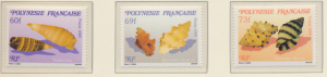 French Polynesia Stamp Scott #523, Mint Never Hinged - Free U.S. Shipping, Fr...