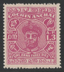 INDIAN STATES COCHIN : 1946 Raja 1a3p UNISSUED