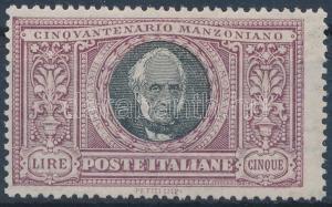 Italy stamp Alessandro Manzoni MNH 1923 Mi 193 WS153122
