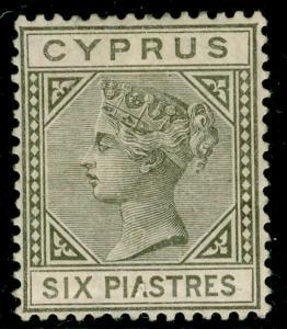 CYPRUS SG15, 6pi olive-grey, M MINT. Cat £1800. WMK CC.