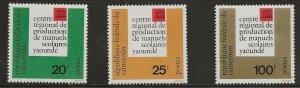 Cameroon (1963)  - Scott # 386 - 388,  MNH