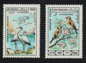 Afghanistan Goldfinch Storks Birds 2v SG#886-887
