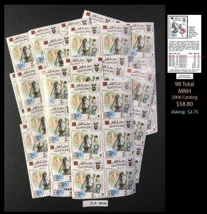 Qatar Dealer's Lot ~ Sct. 324 ~ 98 tot  ~ CLR90560