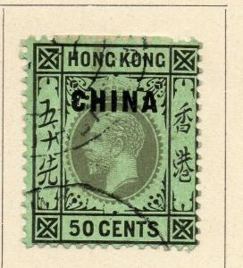China 1917 Early Issue Fine Used 50c. Optd 322563