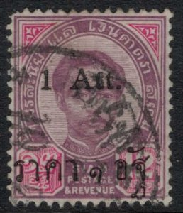 Thailand #52  CV $7.00