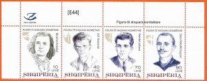 [E44] Albania 2017 , Distinguished International Personalities , GimNr. 3705-08.
