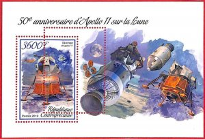 A1670 - CENTRAL AFRICAN R -ERROR: MISSPERF, S/S - 2019, Space, Apollo 11, Moon