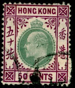 HONG KONG SG85a, 50c green & magenta, USED. Cat £21. WMK MULT CA. ©