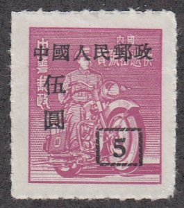 PRC, Sc 101, MNG, 1951, Motorcycle