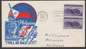 USA 1944 FDC to New Zealand - 3c Corregidor................................57724