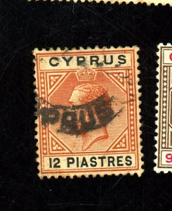 CYPRUS #69 USED FVF Cat $58