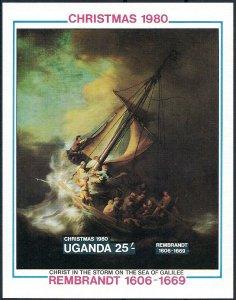 1980 Uganda Sailing Ships, Paintings, Rembrandt, Sheet VFMNH! LOOK!