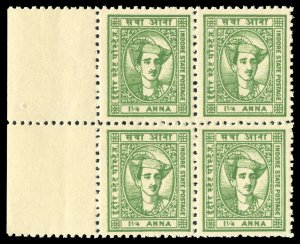 India - Indore 1941 'Maharaja Holker II' 1¼a yellow-green block of 4 MNH. SG 39.