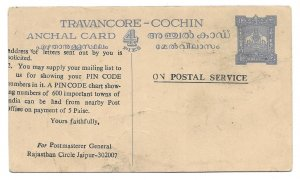 India Travancore Cochin Anchal Card blue 4-P 'On Postal Service' Postal, Unused