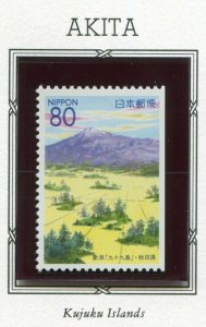 Japan 2000 Prefecture Issues NH Scott Z422 Akita Kujuku Islands