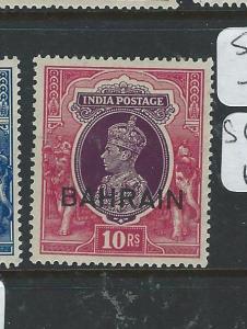 BAHRAIN  (P0508B) ON INDIA KGVI  10R  SG 35   MOG