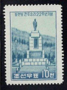 Korea Scott 164 MNH** Monument stamp