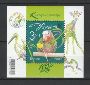 Ukraine 2009 Birds MNH Block