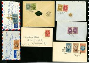 Yemen Covers 20x Early 1930-1940 w/ Stamps Very Scarce