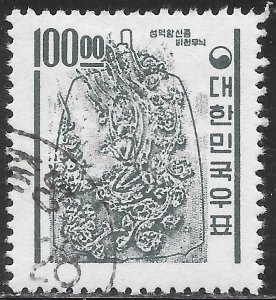 Korea 372 Used - King Songdok Bell