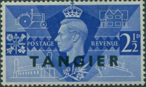 Morocco Agencies Tangier 1946 SG253 2½d blue Victory KGVI MLH