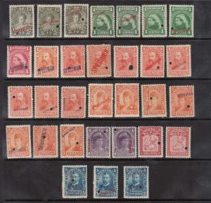Newfoundland #78s / #86s VF/NH With 31 Of Possible 47 Combinations Of Overprints