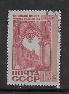 Russia #3563 Used Single