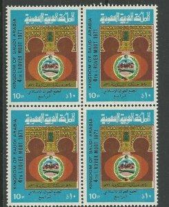 1971 Saudi Arabia 621 Scouts Islamic Rover Moot block