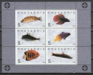 Chuvashia, 1998 Russian Local. Various Fish sheet of 6. Scout Logo.