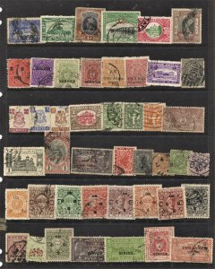 STAMP STATION Indian States #45 Used Stamps - Unchecked
