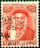 Sheik Abdullah, Kuwait stamp SC#144 used