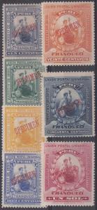 Peru Scott 134-140 Mint NH VF Specimens