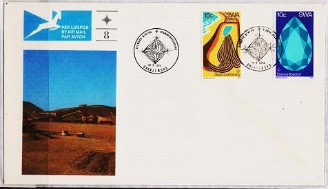 South West Africa. 1974 FDC. Diamonds Fine Used
