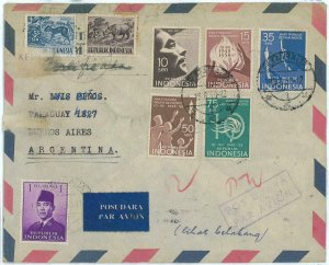 93743 -  INDONESIA  - POSTAL HISTORY -  Airmail COVER to ARGENTINA   1959