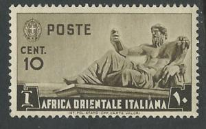 Italian East Africa # 4 Statue of the Nile (1) Unused VLH
