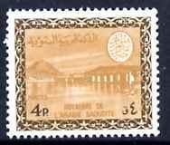 Saudi Arabia 1967-74 Wadi Hanifa Dam 4p (wmk\'d) unmounte...
