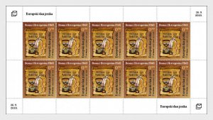 Stamps of Bosnia and Herzegovina Mostar 2020.  European Day of Languages - Sheet