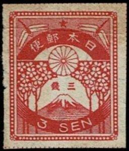 1923 Japan Scott Catalog Number 182 Unused Never Hinged