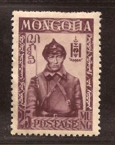 Mongolia  # 68  Mint